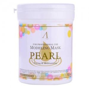Маска альгинатная с жемчугом Anskin Original Pearl Modeling Mask, 700 мл