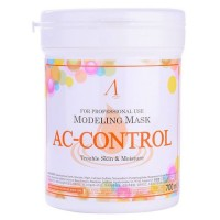 Маска альгинатная для проблемной кожи Anskin Original AC-Control Modeling Mask, 700 мл