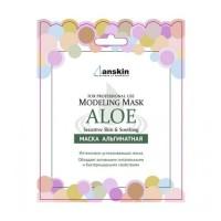 Anskin Маска альгинатная с алоэ Aloe Modeling Mask, 25 гр