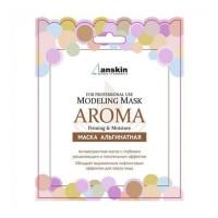 Anskin Маска альгинатная антивозрастная Aroma Modeling Mask, 25 гр