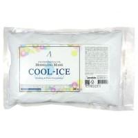 Anskin Маска альгинатная охлаждающая Cool-Ice Modeling Mask, 240 гр