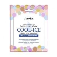 Anskin Маска альгинатная увлажняющая Cool-Ice Modeling Mask, 25 гр