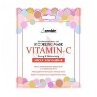 Anskin Маска альгинатная с витамином С Vitamin-C Modeling Mask, 25 гр