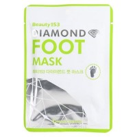 Beauugreen Маска для ног Beauty 153 Diamond Foot Mask, 2 * 12 гр