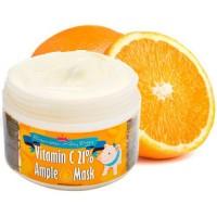 Elizavecca Маска для лица с витамином С Vitamin C 21% Ample Mask, 100 гр
