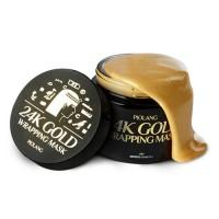 Esthetic House Маска для лица с 24 каратным золотом Piolang 24K Gold Wrapping Mask, 80 мл