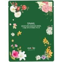 Eyenlip Маска для лица тканевая с улиткой Snail Moisture Essence Mask, 25 гр