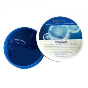 Farmstay Гидрогелевые патчи для глаз с коллагеном Collagen Waterfull Hydrogel Eye Patch, 60 шт