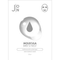 J:ON Тканевая маска для лица с ласточкиным гнездом Molecula Bird's Nest Daily Essence Mask, 23 мл