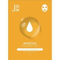 J:ON Тканевая маска для лица с вулканическим пеплом Molecula Volcanic Daily Essence Mask, 23 мл