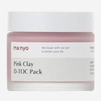 Очищающая маска для лица на основе глины Manyo Factory Pink Clay D-Toc Pack, 75 мл