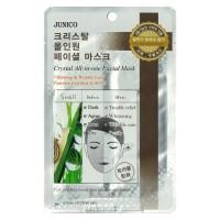 Mijin Маска тканевая с улиточным муцином Junico Crystal All-In-One Facial Mask Snail, 25 гр