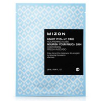 Mizon Тканевая маска с авокадо Enjoy Vital-Up Time Nourishing Mask, 23 мл