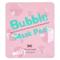 Rivecowe Маска тканевая для лица с пузырьками Bubble Mask Pack, 13 гр