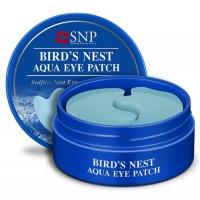 Патчи для глаз SNP Bird's Nest Aqua Eye Patch, 60 шт