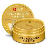 Патчи для глаз SNP Gold Collagen Eye Patch, 60 шт