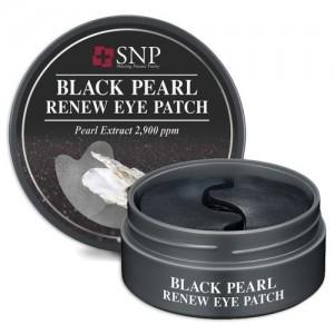 Патчи для глаз SNP Black Pearl Renew Eye Patch, 60 шт
